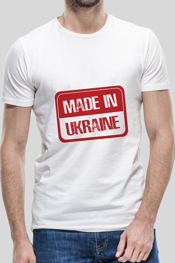 "Футболка ""Made in Ukraine"""