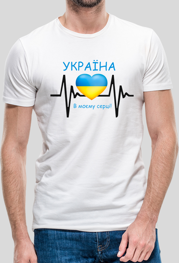 "T-shirt ""Ukraine in my heart"""