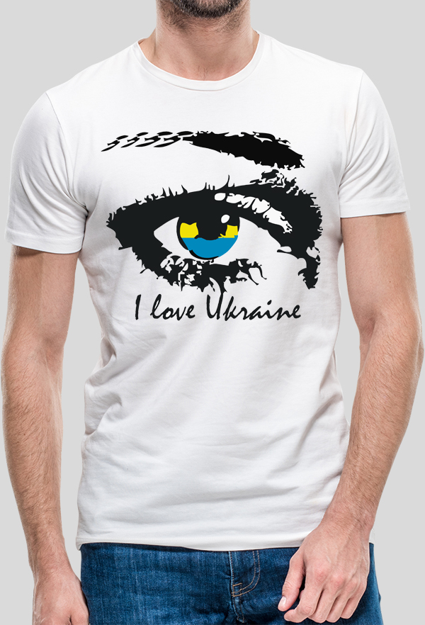 "T-shirt ""I love Ukraine"""