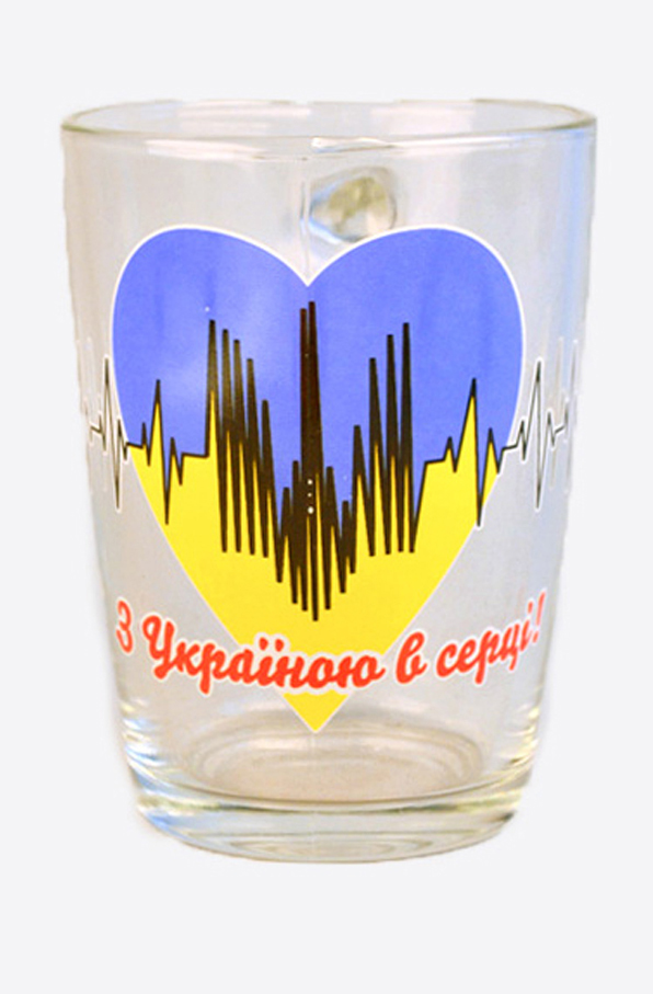 "Cup ""with Ukraine in the heart"""