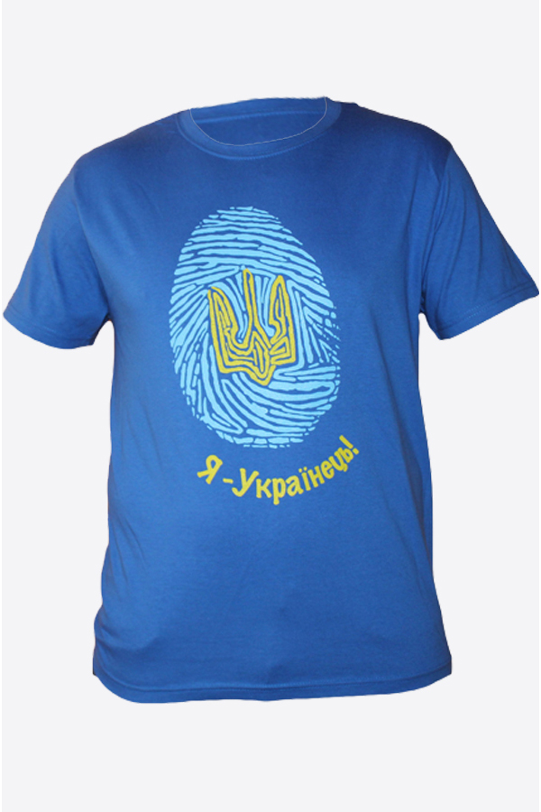 "Shirt ""Fingerprint"""