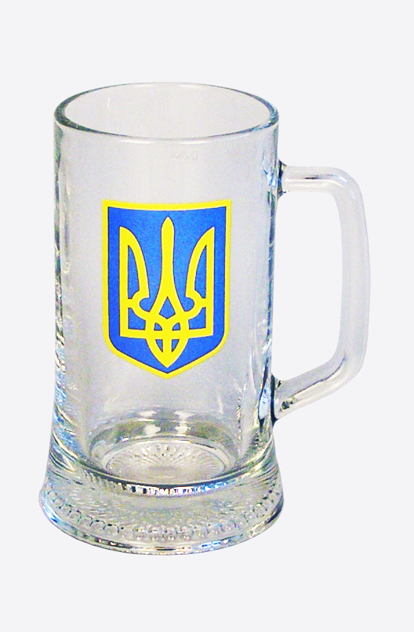"A glass of beer for the boat ""Coat of Arms"""